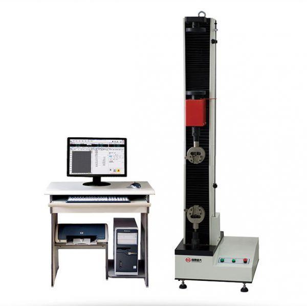 微机控制电子万能试验机(单臂式)