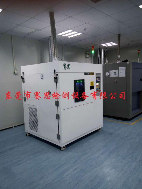 高低温冲击试验箱如何选择压缩机